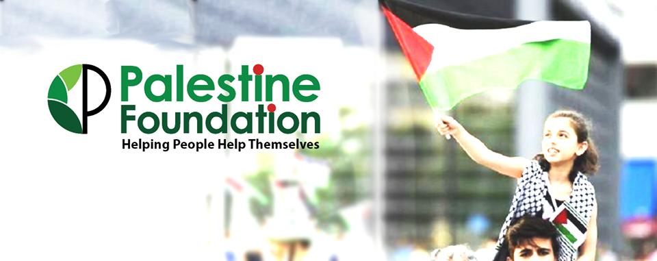 palestine foundation